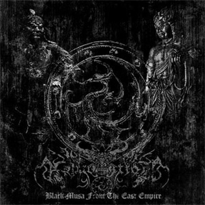 Apparition - Blackmusa From The East Empire (CD)