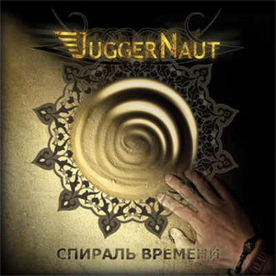 Juggernaut - The Spiral Of Time (CD)