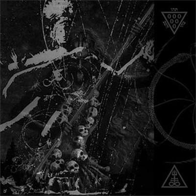 Alien Deviant Circus - En To Pan Omegas (CD)