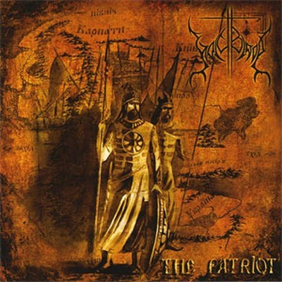 Holy Blood - The Patriot (CD)