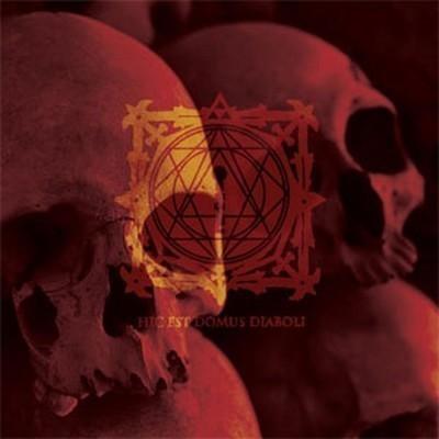 Cult Of Occult - Hic Est Domus Diaboli (CD)