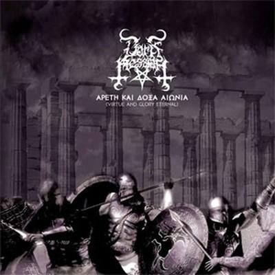 Dark Messiah - Areti Kai Doksa Aionia (Virtue And Glory Eternal) (CD)