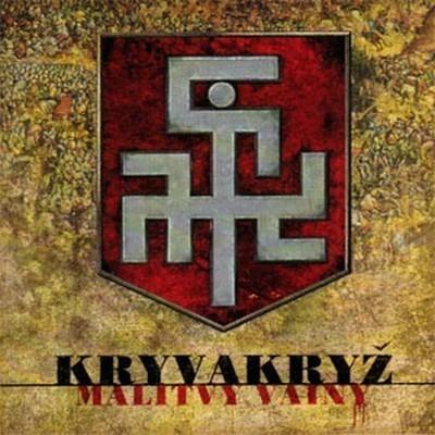 Kryvakryz - Malitvy Vainy (CD)