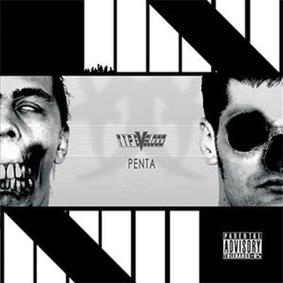Type V Blood - Penta (CD)