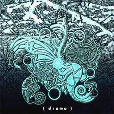 (Drama) - Zastor Tisine (CD)