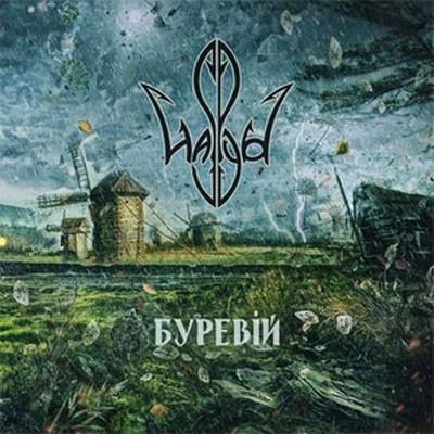 Haspyd - Burevіj (CD)