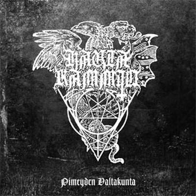 Hautakammio - Pimeyden valtakunta (CD)