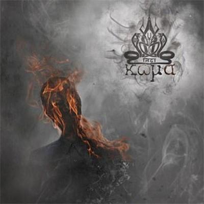 Nidra - Koma (CD)