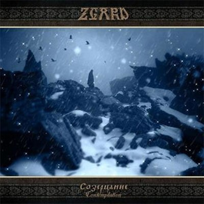 Zgard - Contemplation (CD)