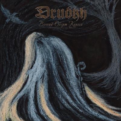 Drudkh - Вічний оберт колеса (Eternal Turn of the Wheel) (CD)