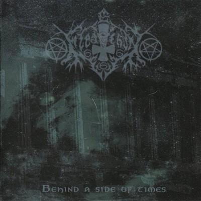 Flegethon - Behind A Side Of Times (CD)