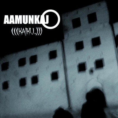 Aamunkajo - Kaiku (CD)