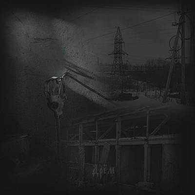 Dryom (Дрём) - Дрём 2 (Dryom 2) (CD)