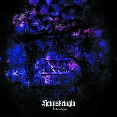 Heimskringla - Vikingloypa (CD)
