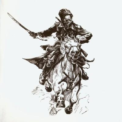 Небокрай - Моровая Язва (CD)
