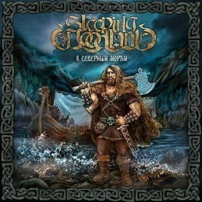 Sleeping Woodland - К Северным морям (To The Northern Seas) (CD)