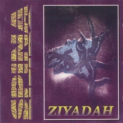 Spina Bifida - Ziyadah (CD)
