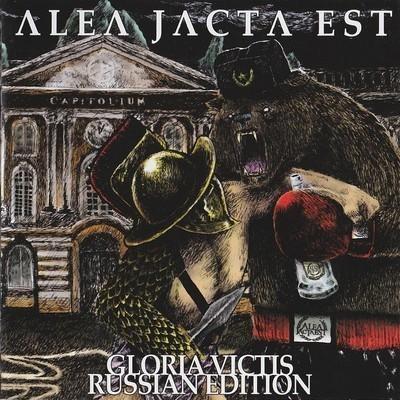 Alea Jacta Est - Gloria Victis (Russian Edition) (CD)