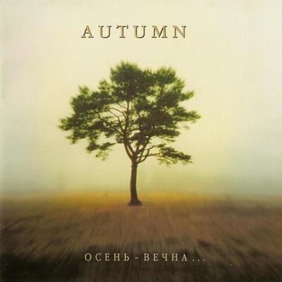 Autumn - Осень Вечна (Osen Vechna) (CD)