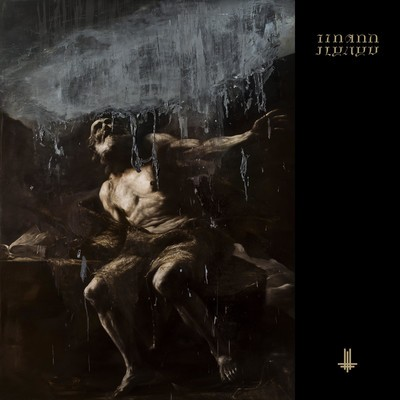 Behemoth - I Loved You At Your Darkest  (CD)