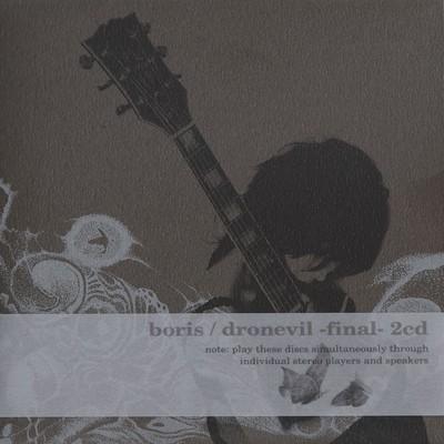 Boris - Dronevil -Final- (2xCD) Gatefold