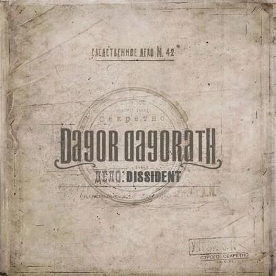 Dagor Dagorath - Dissident (CD)