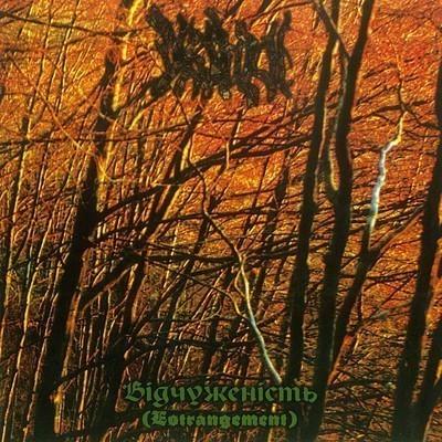 Drudkh - Відчуженість (Estrangement) (CD)