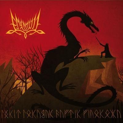 Emyn Muil - Túrin Turambar Dagnir Glaurunga (12'' LP) Cardboard Sleeve