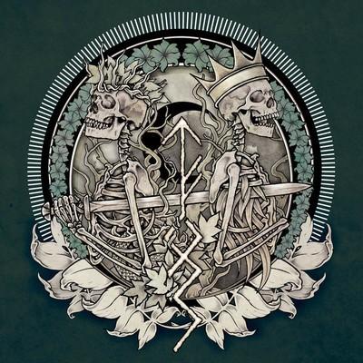 The Flight Of Sleipnir - Saga (2x12'' LP) Gatefold
