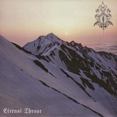 Battle Dagorath - Eternal Throne (CD)