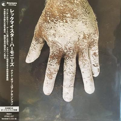 Wrekmeister Harmonies - Night of Your Ascension (Japan) (CD) Cardboard Sleeve