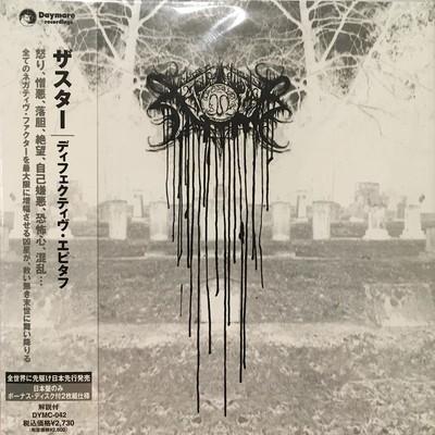 Xasthur - Defective Epitaph (Japan) (2xCD) Cardboard Sleeve