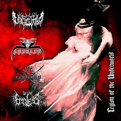 Catacumba / Abigail / Taekaury / The True Endless - SplitCD - Region Of The Underworld (CD)