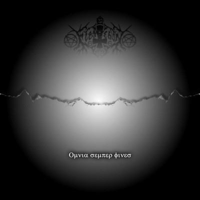 Flegethon - Omnia semper fines (CD)