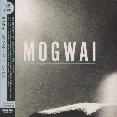 Mogwai - Special Moves Live In Brooklyn, NY 2009 (Japan) (CD+DVD) Cardboard Sleeve