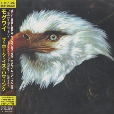 Mogwai - The Hawk Is Howling (Japan) (CD+DVD) Cardboard Sleeve