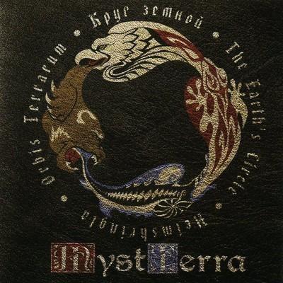 Mystterra - Круг Земной (Orbis Terrarum) (CD)