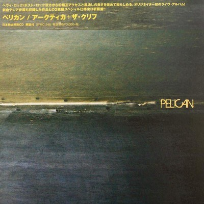 Pelican - Arktika + The Cliff (Japan) (2xCD) Cardboard Sleeve