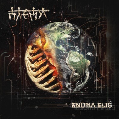 Plemя (Племя) - Enūma Eliš (CD)