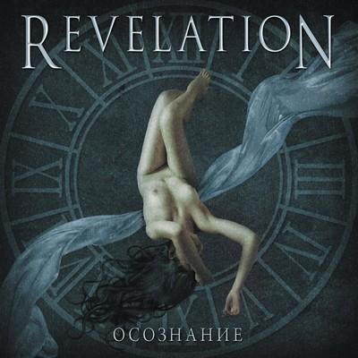 Revelation - Осознание (Osoznanie) (CD)