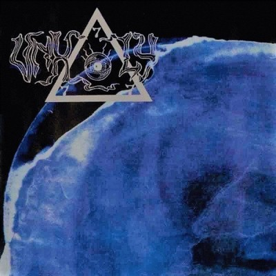 Unholy - The Second Ring Of Power (CD)