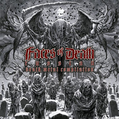 V/A - Faces Of Death - Russian Death Metal Compilation (CD)