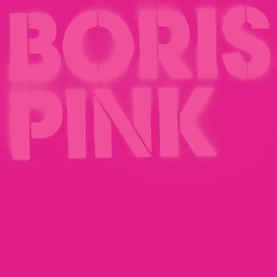 Boris - Pink (Japan) (CD)