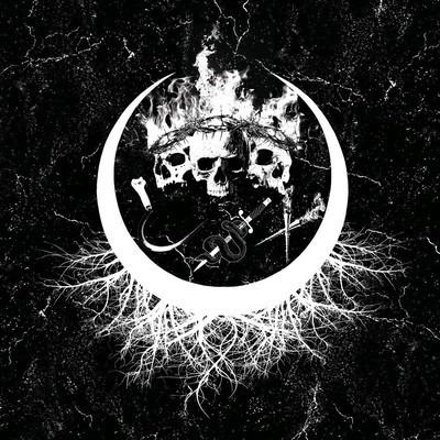 Do Skonu (До Скону) - Offering  (CD) Digipak