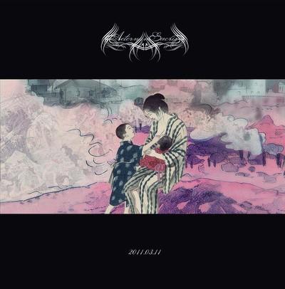 Aeternum Sacris - 2011.03.11 (CD)