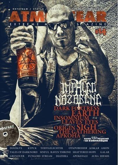 Atmosfear Magazine #14 (+CD) (2014)