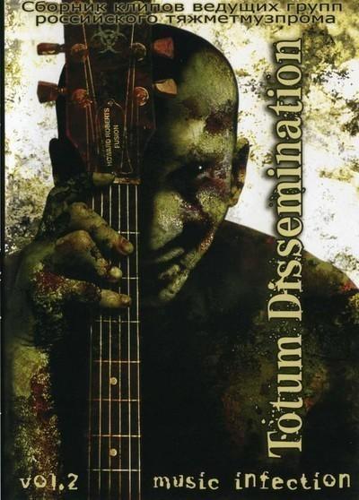 Various - Music InFection Vol. 2: Totum Dissemination (DVD) DVD Box